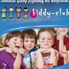 KIDDY CLUB
