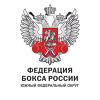 Федерация бокса России в ЮФО