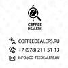 Coffee dealers