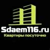 Апартаменты Sdaem116