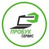 Ремонт ноутбуков и смартфонов СПб. Пробук Сервис