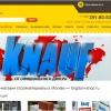 Интернет-магазин стройматериалов ТДСТ
