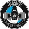BMW Boxer Club Russia