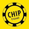 Chip Travel: горящие туры и путевки со скидкой