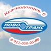 НОВОТРАНС-ЭКСКУРСИИ ЧЕРЕПОВЕЦ