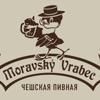 Moravsky Vrabec - чешская пивная