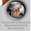 Металлургия в СПбПУ Политех Питер СПб Петербург