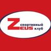 Спортивный клуб ЗЕВС