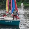 Прогулки на яхте в Твери