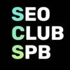 SEO CLUB SPB | СЕО клуб