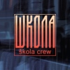 Škola Crew - программа Америка / 16 февраля