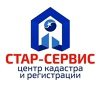Стар-Сервис | Центр кадастра - ЕГРН - БТИ