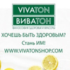 VIVATON -ВАШ ЖИЗНЕННЫЙ ТОН!