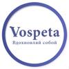 Магазин женской одежды - Vospeta