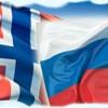 Российско-норвежская школа в Мурманске