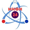 Кафедра №24 Прикладная Ядерная Физика МИФИ