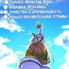 Аниме магазин Kapiparando | Anime shop Москва