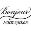 Ремонт Химчистка Обуви и Сумок в Санкт Петербург