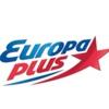 Европа Плюс Тольятти [Official Community]