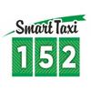 Смарт Такси 152. Минск