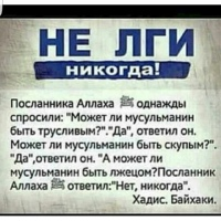 XavaYakxyaeva