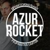 Профессиональная разработка сайтов || Azurocket