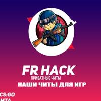 FR HACK| Приватные читы для MTA, DBD, RUST