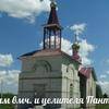 Храм вмч. Пантелеимона с. Пады Липецкого района.