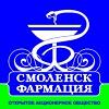 Сеть аптек «Смоленск - Фармация»