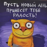 ТигранПартамян