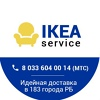 ikeaservice.by