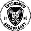 Guardsmen LE MC CHEBOKSARY chapter