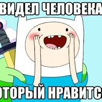 УлпанКажмуханова
