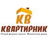 Квартирник-Жильё в Москве +7(977)882-15-79