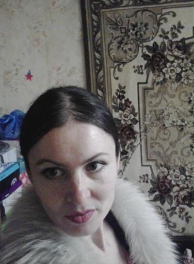 Юлия Лутянкова, Днепропетровск (Днепр)