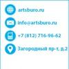 БЮРО ПЕРЕВОДОВ ARTS | ПЕРЕВОД ДОКУМЕНТОВ