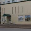 Историко-краеведческий музей г.Белебея