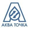 Vodakdomu Akvatochka