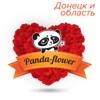ДОСТАВКА ЦВЕТОВ Цветы ДОНЕЦК Panda-flower РОЗЫ