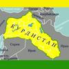 Dersê zimanê kurdî