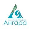 Многопрофильный курорт «Ангара»   Иркутск