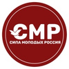 Сила Молодых Россия