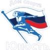 Dom-Sporta Yunost