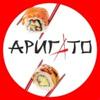 АРИГАТО Новокузнецк - суши, wok и другие блюда