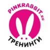 ТРЕНИНГ-ЦЕНТР РОЗОВЫЙ КРОЛИК | PINKRABBIT