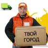 Переезд из Хабаровска.
