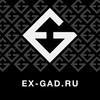 EX-GAD.RU - Гаджеты для Экстремалов