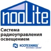 Умный дом система nooLite Ноотехника