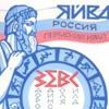 "МКУ ""Спорткомплекс ""Зевс"""