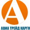 АвиаТрейд КАРГО. Авиаперевозка грузов по России